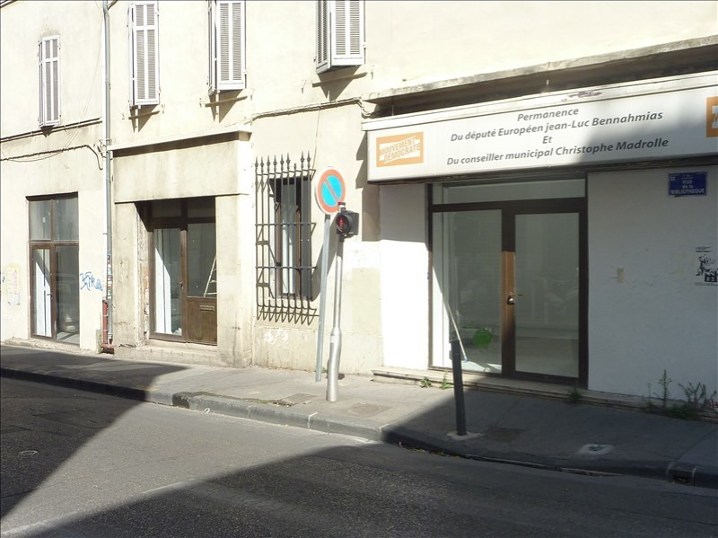 Location local commercial Marseille 1er 667€ HT/HC - Photo 7