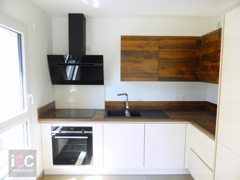 Affitto appartamento Ferney voltaire 1400€ CC - Fotografia 2
