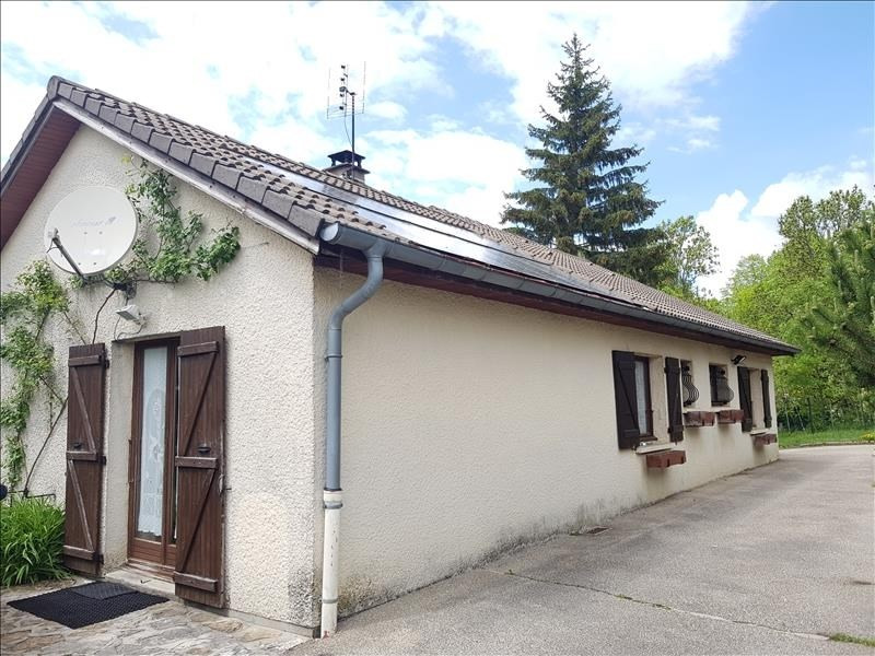 Vente maison / villa Champdor corcelles 125000€ - Photo 7
