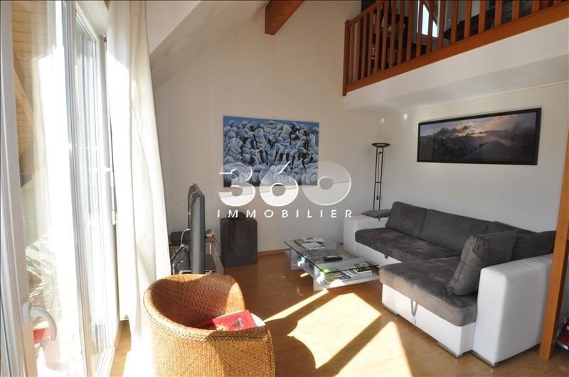 Vente appartement Gresy sur aix 274000€ - Photo 2