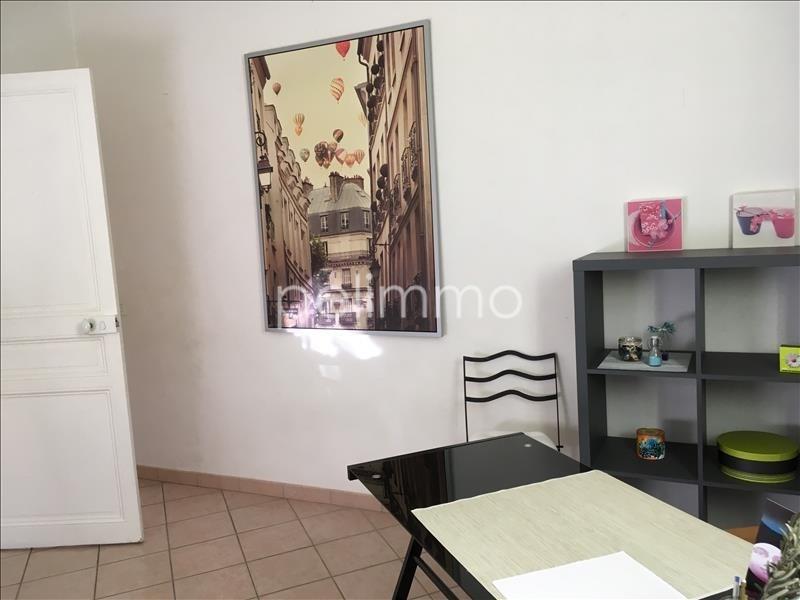 Location appartement Salon de provence 720€ CC - Photo 8