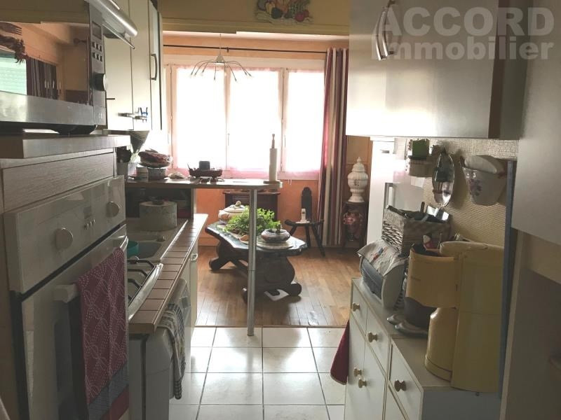 Vente appartement Troyes 89 000€ - Photo 4
