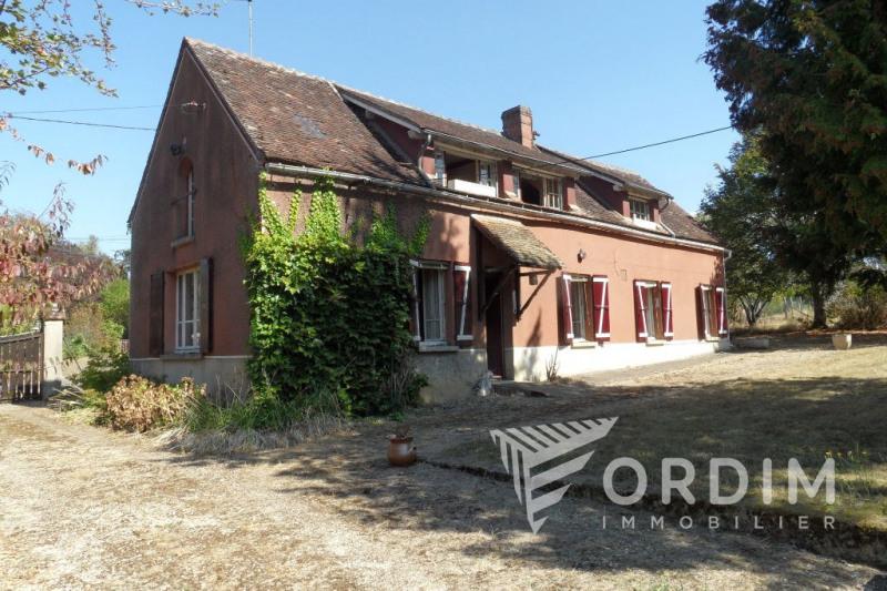 Vente maison / villa Armeau 195996€ - Photo 14
