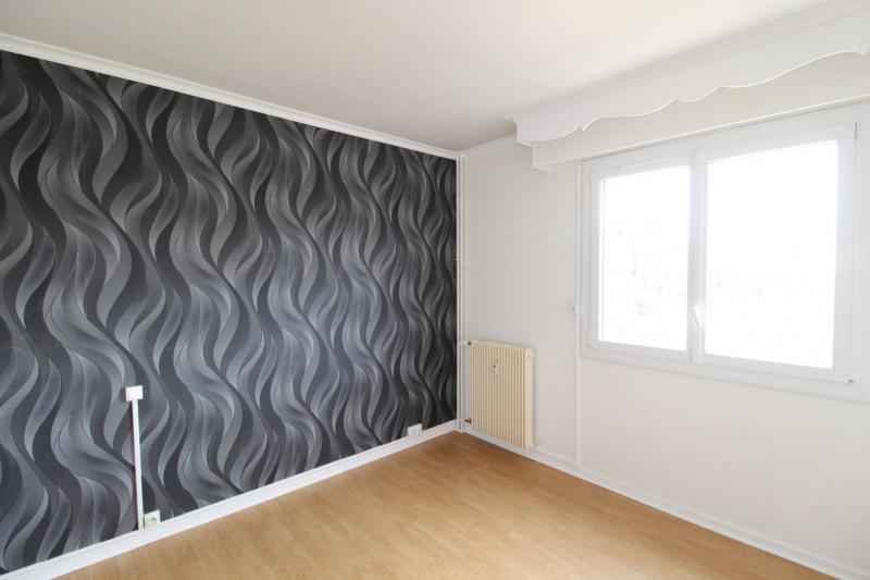 Vente appartement Limoges 124200€ - Photo 8