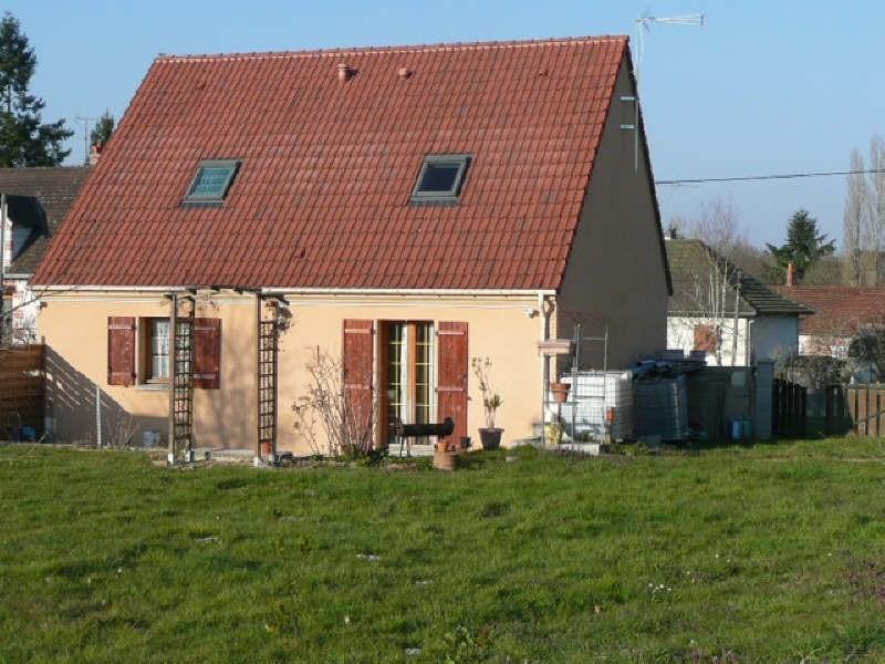 Vente maison / villa Brinon sur sauldre 140000€ - Photo 2