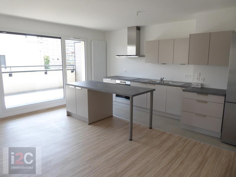 Vendita appartamento Ferney voltaire 369000€ - Fotografia 4