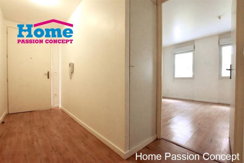 Vente appartement Nanterre 210000€ - Photo 7