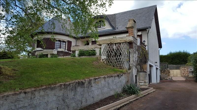 Vente maison / villa St leger des vignes 238700€ - Photo 1