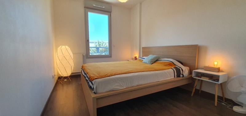 Sale apartment Villeurbanne 285000€ - Picture 7