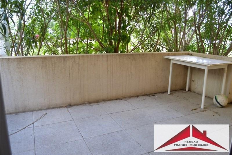 Vente appartement Montpellier 185000€ - Photo 1