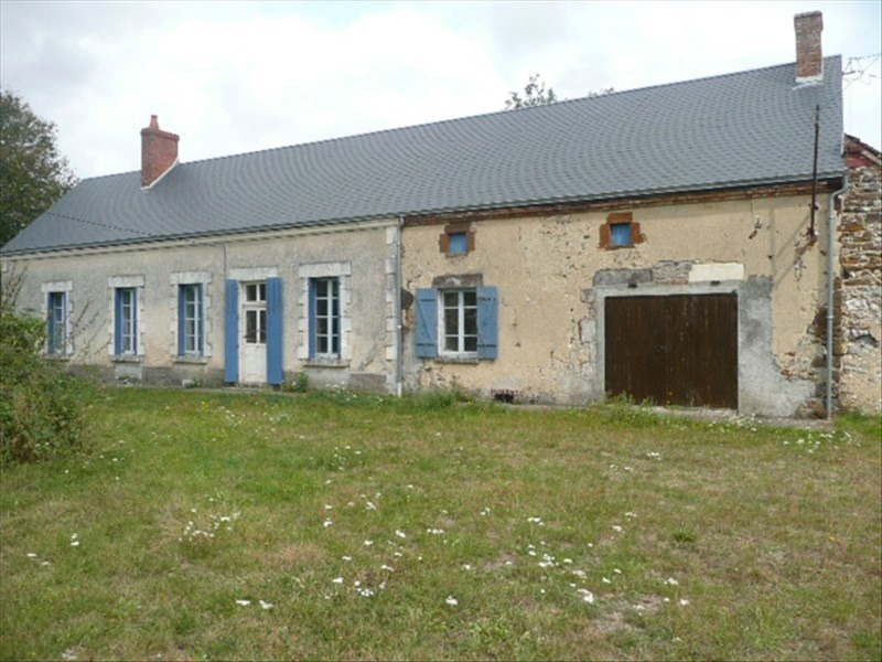 Vente maison / villa Jars 82 000€ - Photo 1
