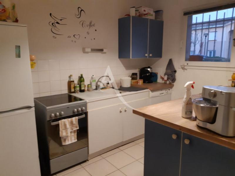 Vente appartement Plaisance du touch 170000€ - Photo 5