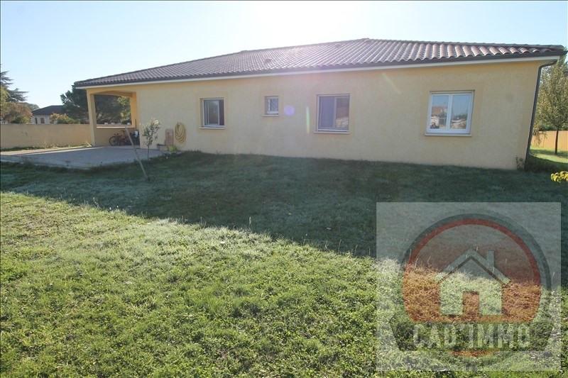 Vente maison / villa Cours de pile 210000€ - Photo 6