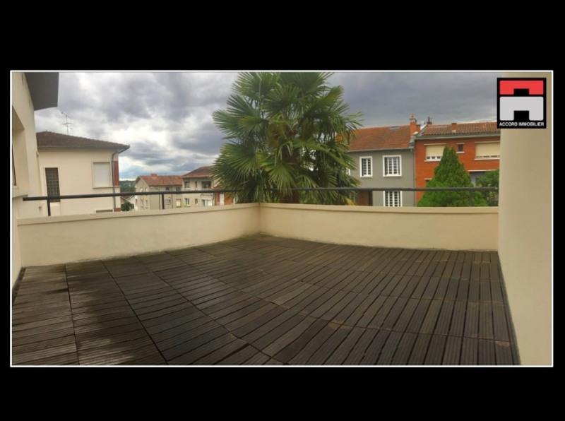 Vente maison / villa Toulouse 770000€ - Photo 13
