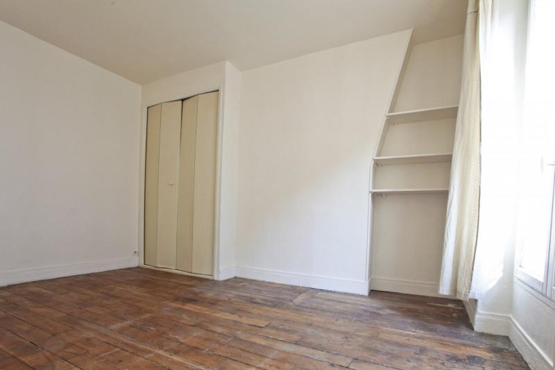 Vente appartement Paris 19ème 262500€ - Photo 4