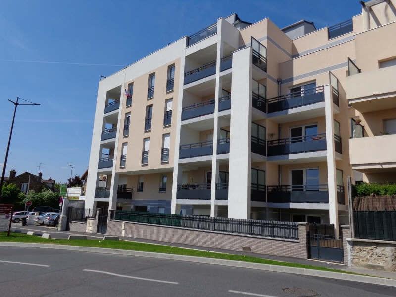 Location appartement Bretigny sur orge 745€ CC - Photo 1