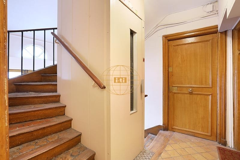 Deluxe sale apartment Paris 1er 495 000€ - Picture 6