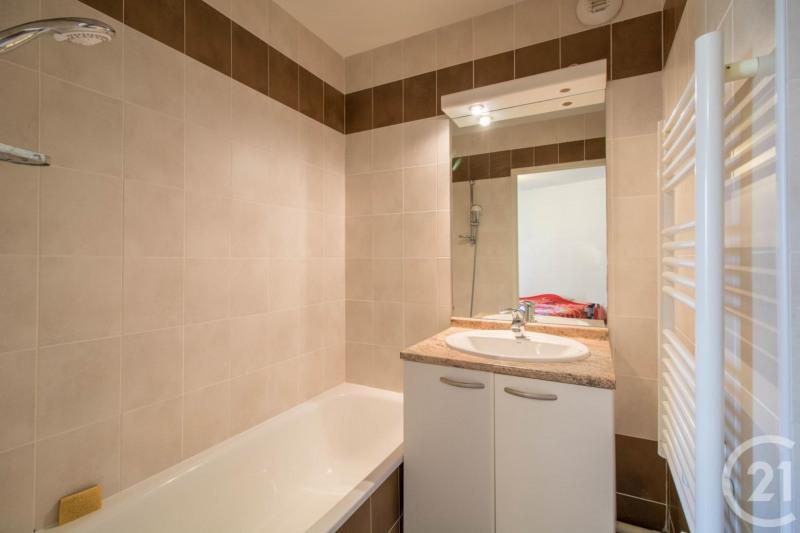 Sale apartment Colomiers 108000€ - Picture 5