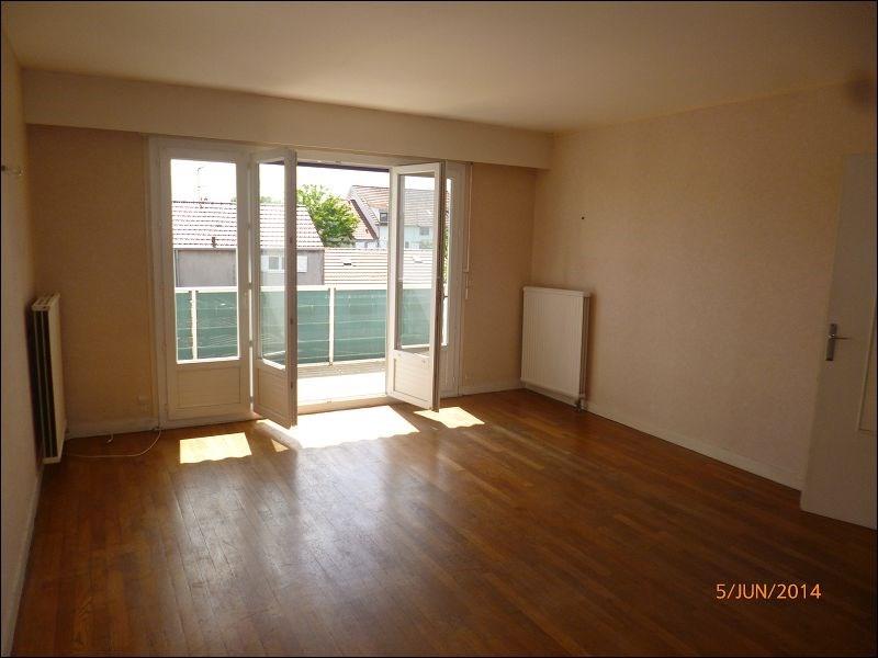 Location appartement Morangis 1001€ CC - Photo 1