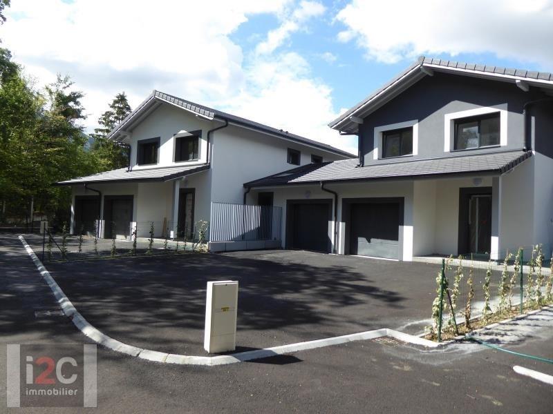 Vente maison / villa Collonges sous saleve 780000€ - Photo 6