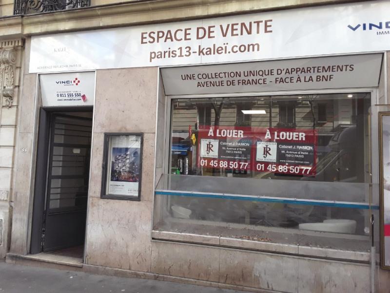 Location local commercial Paris 13ème 1550€ HC - Photo 5