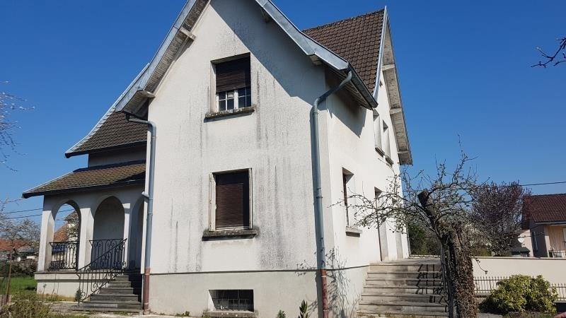 Vente maison / villa Seurre 145000€ - Photo 1
