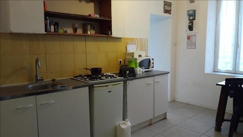 Vente maison / villa Ygrande 62100€ - Photo 4