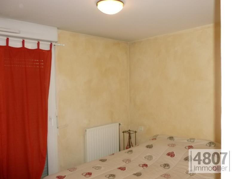 Location appartement Sallanches 869€ CC - Photo 4