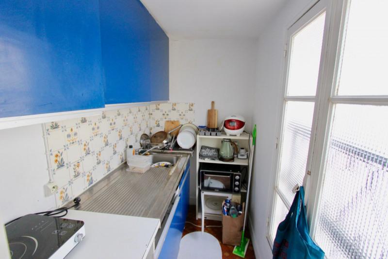 Vente appartement Paris 3ème 307000€ - Photo 3