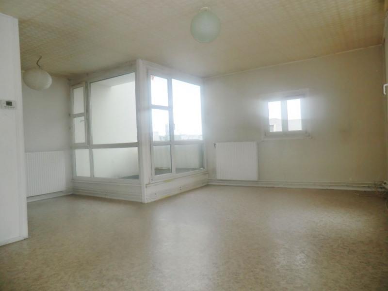 Vente appartement Villeneuve d'ascq 125000€ - Photo 2