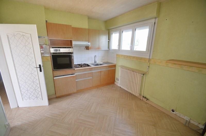 Vendita casa Agneaux 139000€ - Fotografia 3