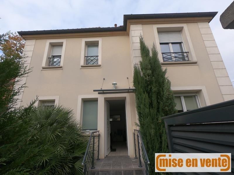 出售 住宅/别墅 Coeuilly 505000€ - 照片 7