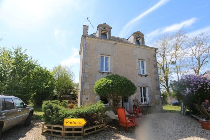 Vente maison / villa Crucheray 107000€ - Photo 1