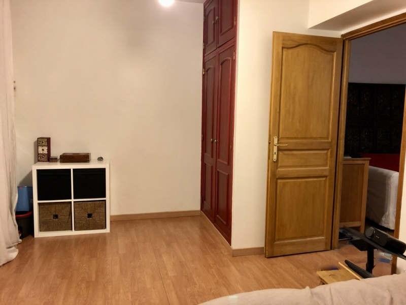 Vente appartement Le perreux sur marne 195000€ - Photo 4