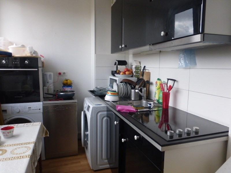 Location appartement Massy 911€ CC - Photo 4