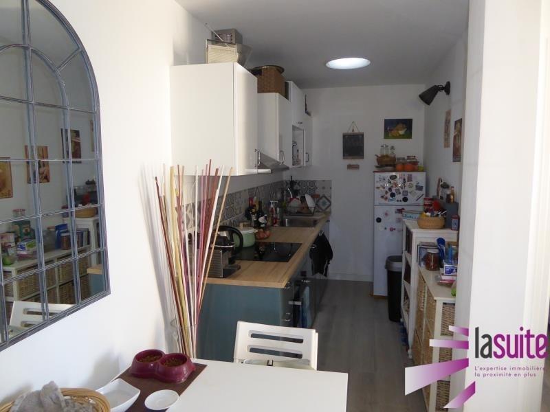 Vente appartement Lyon 8ème 135000€ - Photo 6