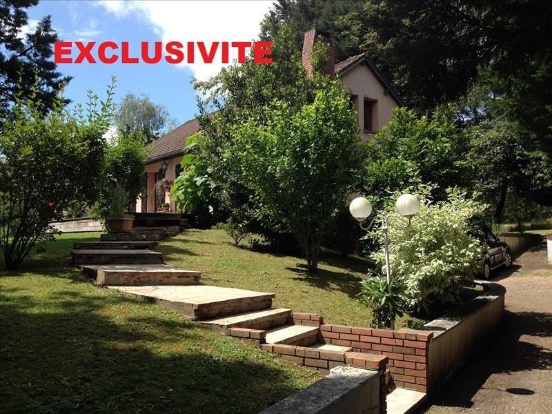 Sale house / villa Cuffy 199000€ - Picture 1