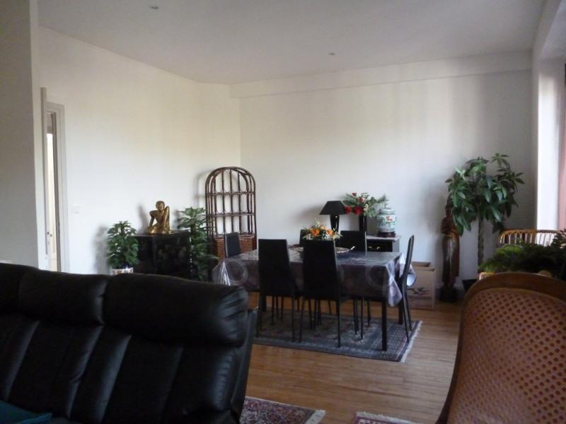 Location appartement Tarbes 550€ CC - Photo 2