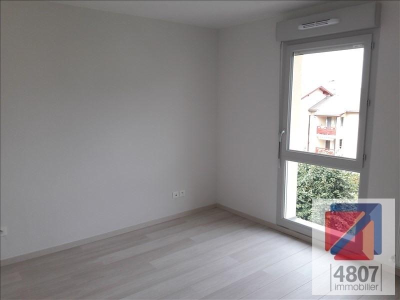 Location appartement Saint pierre en faucigny 615€ CC - Photo 4