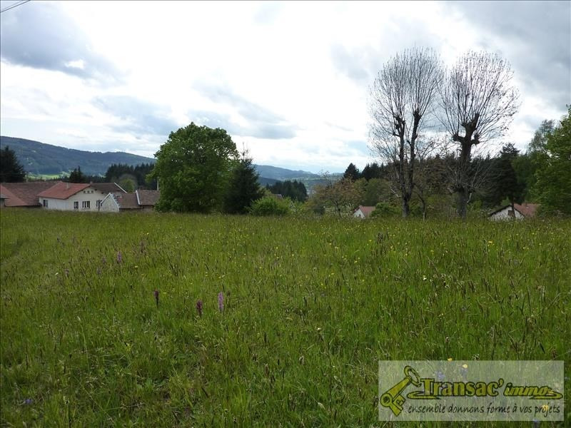 Vente terrain Arconsat 26 000€ - Photo 1