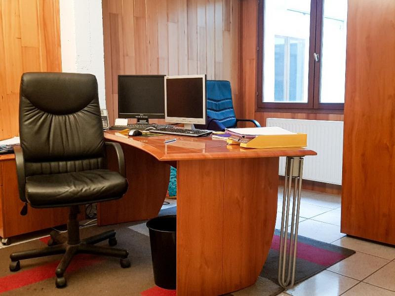 Location bureau Quimper 700€ CC - Photo 2
