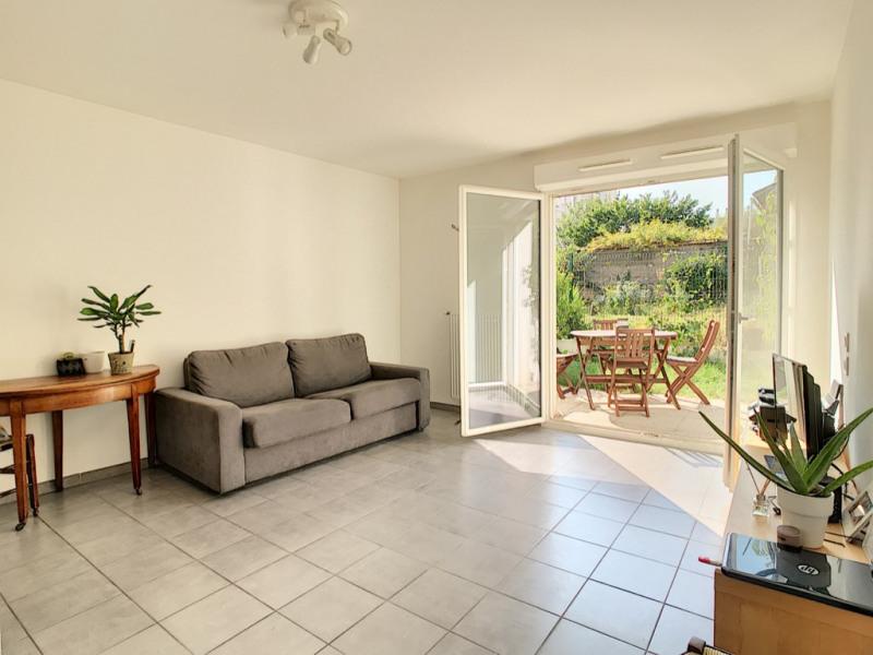 Appartement Villeurbanne 1 pièce 27.80 m²
