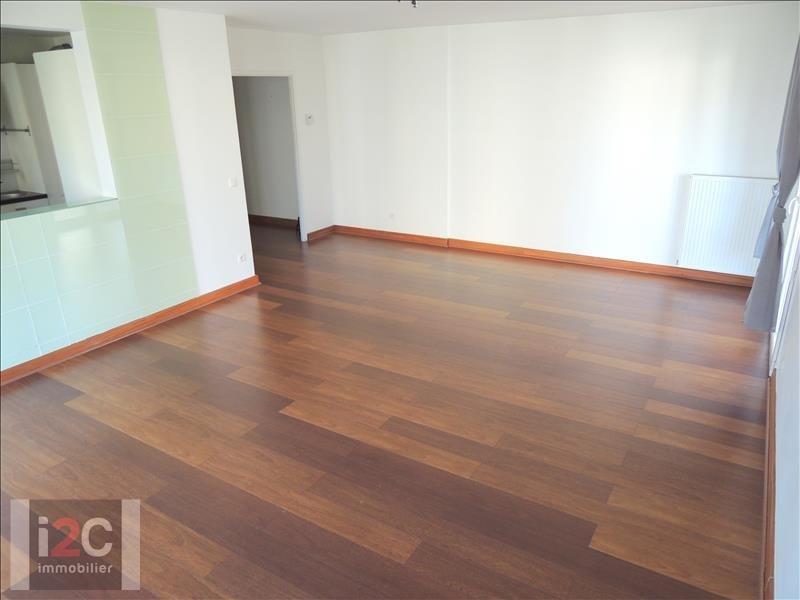 Sale apartment Divonne les bains 565000€ - Picture 3