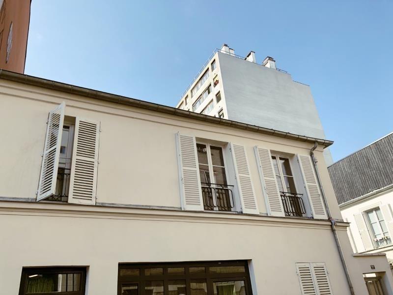 Sale apartment Paris 18ème 227000€ - Picture 6