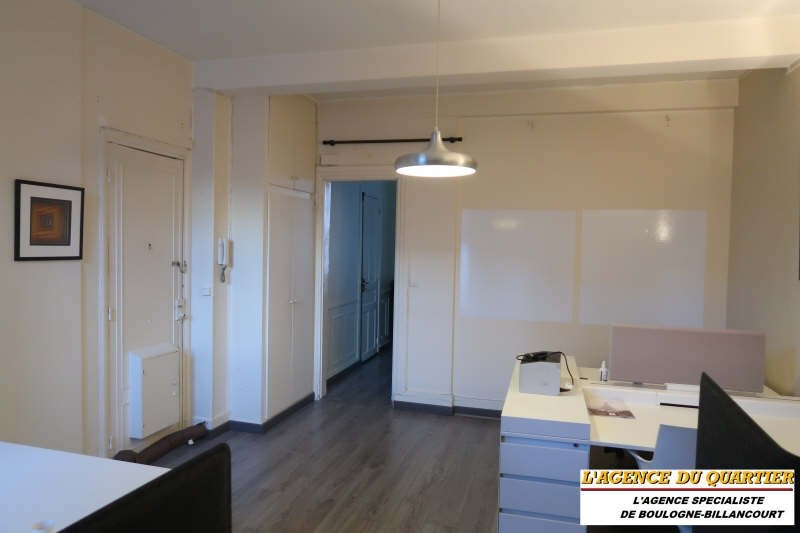 Location bureau Boulogne billancourt 1 600€ HT/HC - Photo 1