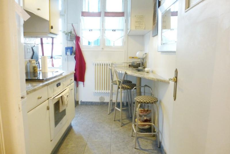 Vente appartement Limoges 240750€ - Photo 12