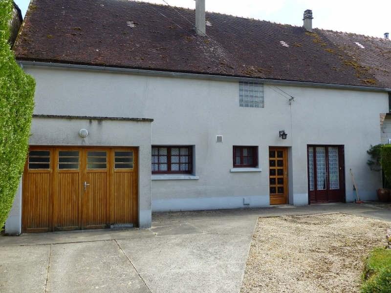 Vente maison / villa Neuvy sautour 75500€ - Photo 1
