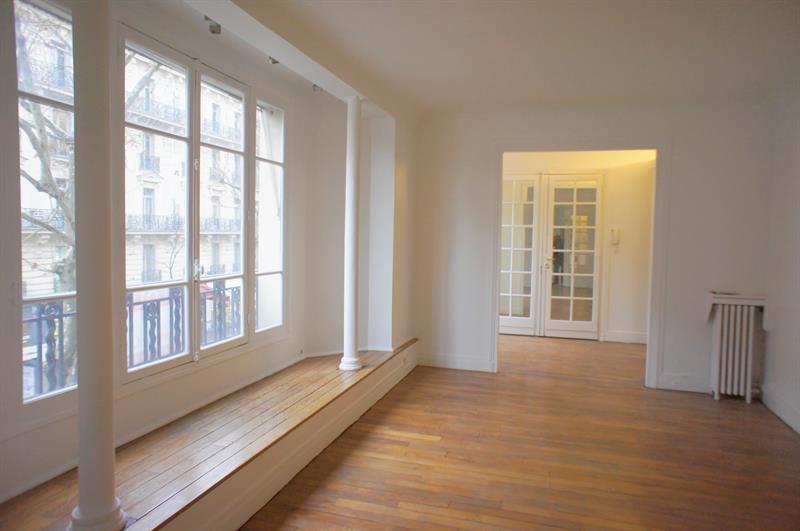 Location bureau Paris 8ème 3000€ HT/HC - Photo 7