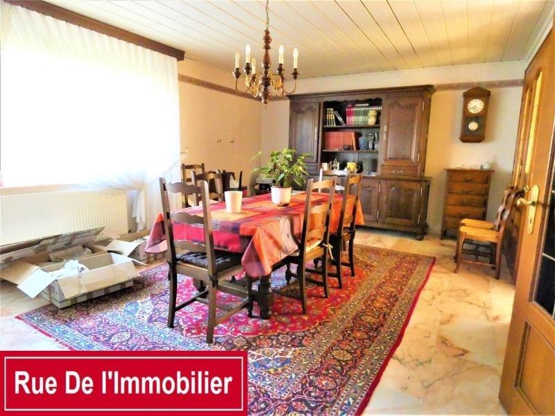 Vente maison / villa Schwenheim 318000€ - Photo 10