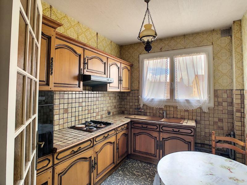 Vente appartement Montlucon 39000€ - Photo 6